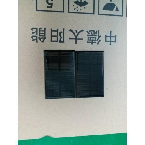 太阳能滴胶板ZD-XH