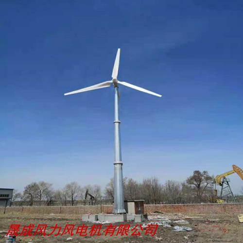 高效风力发电机