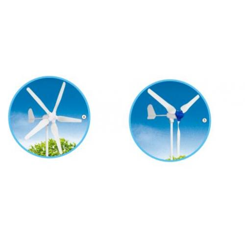 300W轻型风力发电机
