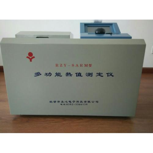 煤矸石大卡熱值化驗機