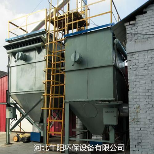 铸造厂砂处理线除尘器