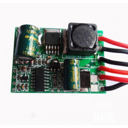 太阳能一体化路灯控制器