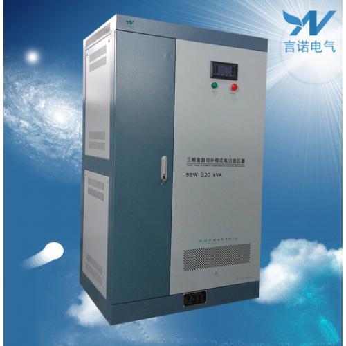 SBW三相大功率電力補償穩壓器