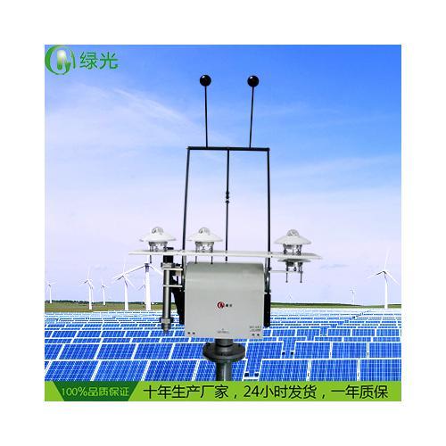 全自动跟踪太阳辐射仪