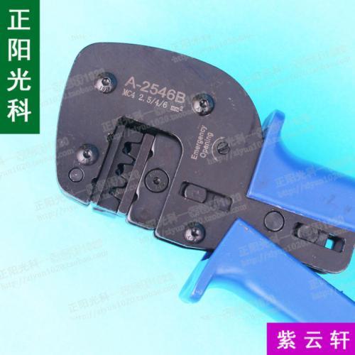 太阳能连接器端子压线钳