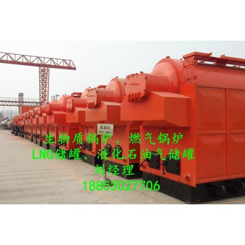 2噸生物質蒸汽鏈條鍋爐