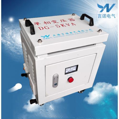 380V转220V单相干式隔离变压器