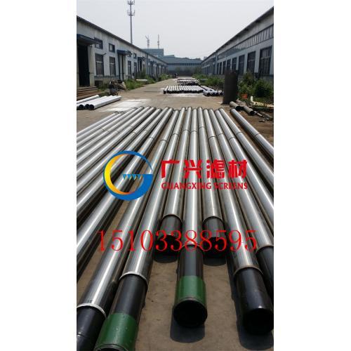 多規格地熱井濾水管