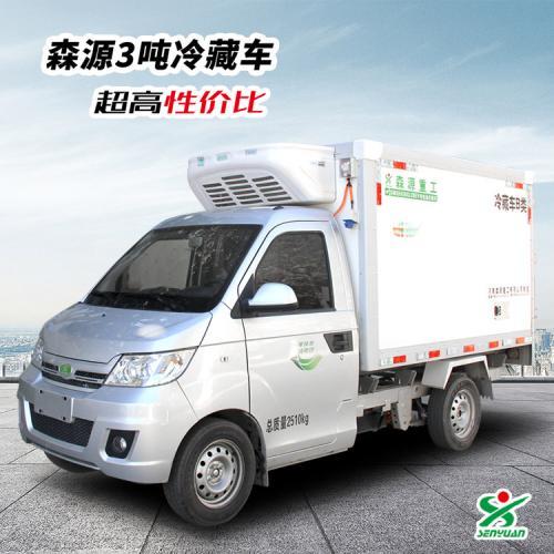 3吨电动冷藏车