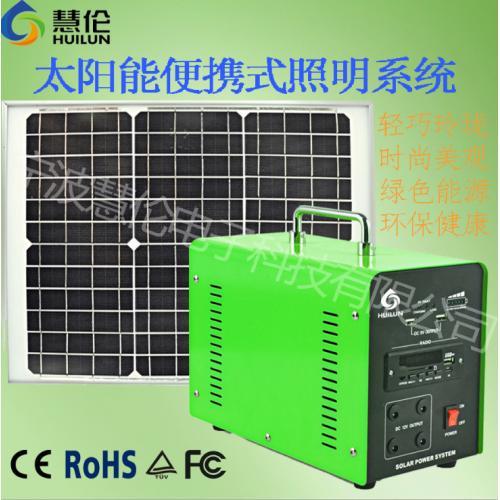 40W太阳能发电系统