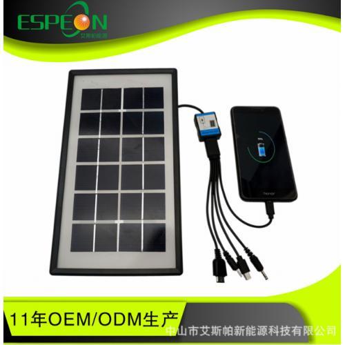 太阳能光伏手机充电板