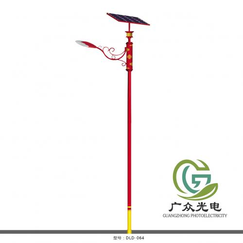 民族太阳能路灯