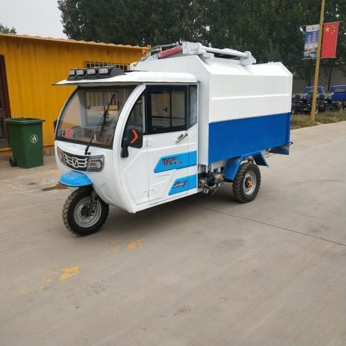 新能源电动三轮垃圾车价格