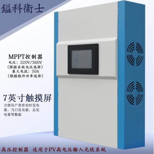 大功率MPPT控制器