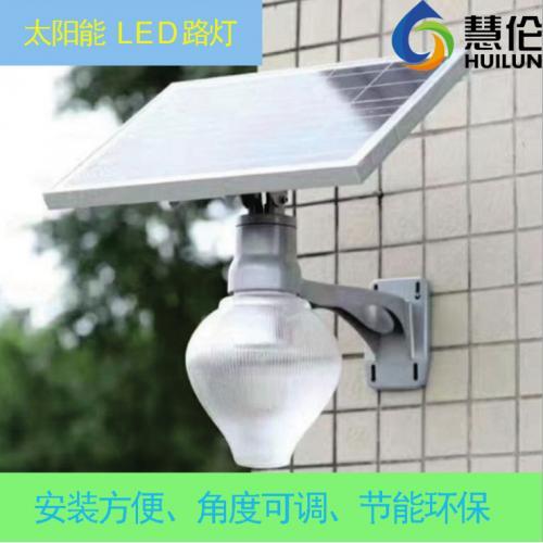 分体式太阳能路灯