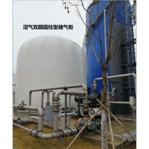 沼气干式固体厌氧发酵工程