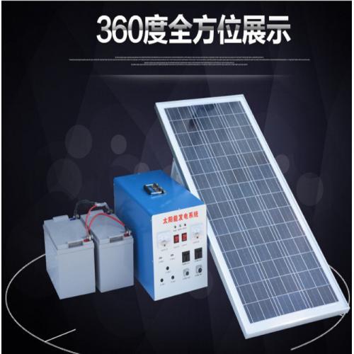 光伏发电系统