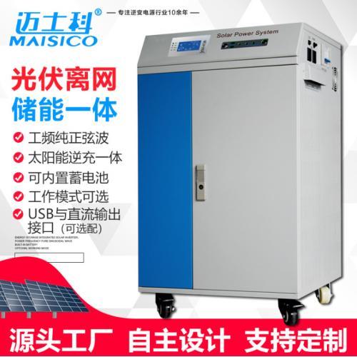 太陽能逆變器一體機