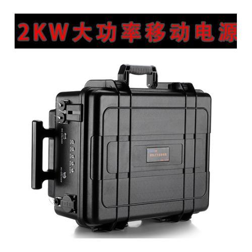 便攜式鋰電交流電源箱