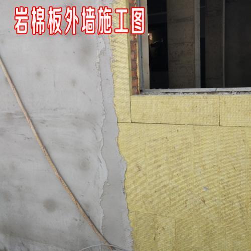 140kg外墙岩棉保温板