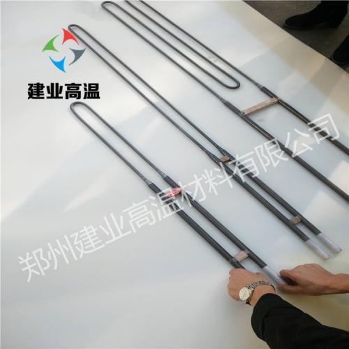 W型硅碳棒