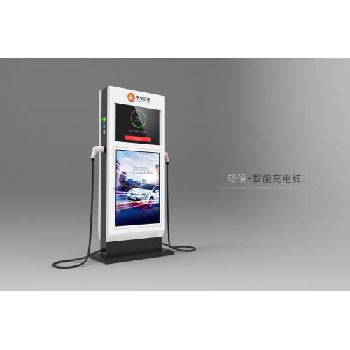 新能源汽车广告充电桩