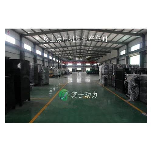 水泵发电机组