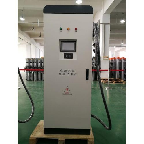 直流充电桩安装60KW