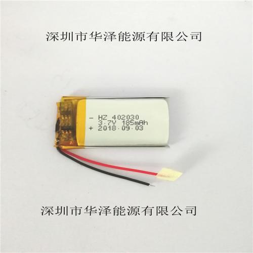 185mah聚合物锂电池