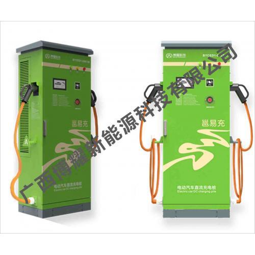 能源汽车充电桩