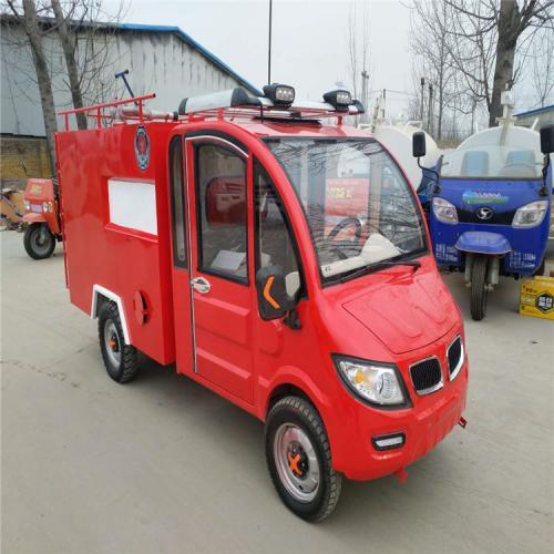 新能源电动四轮消防车