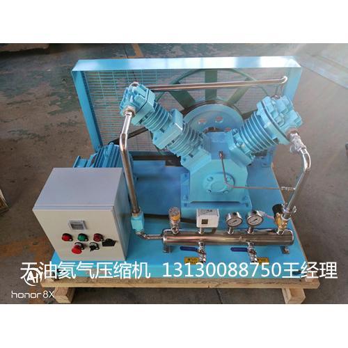 无油氦气压缩机