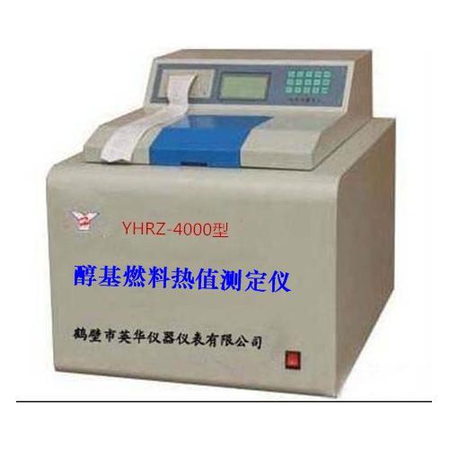 生物质颗粒热值检测仪