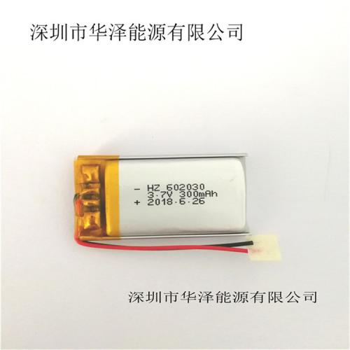 3.7v聚合物锂电池