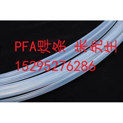 PFA焊条