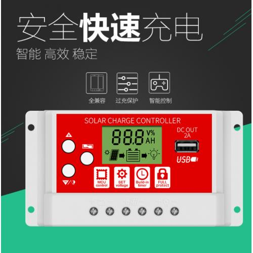 太阳能锂电池控制器
