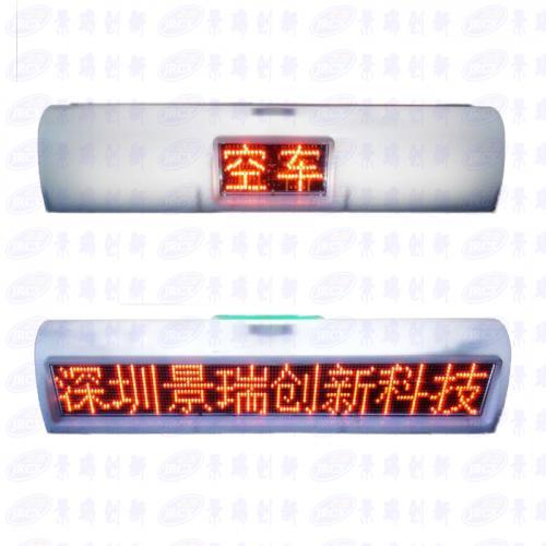 出租车LED车载显示屏