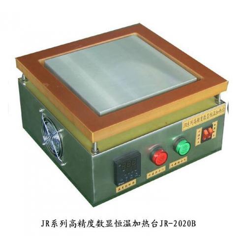 LED灯珠焊接恒温加热台