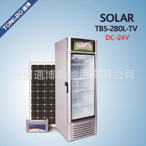 太陽能展示柜