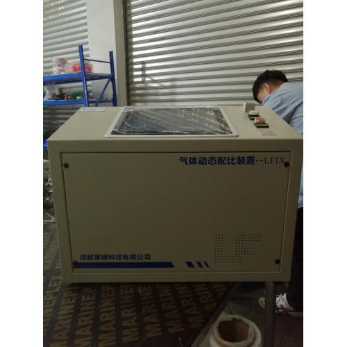 催化实验气体混合仪