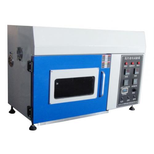 全光谱(喷淋型)氙灯老化试验箱