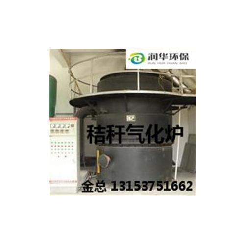 沼气设备秸秆气化设备