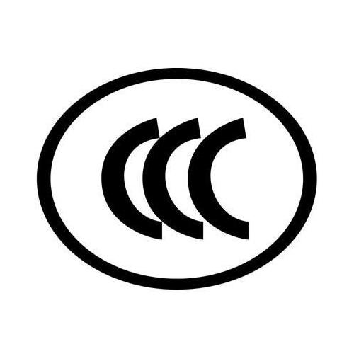 電源適配器CCC認證