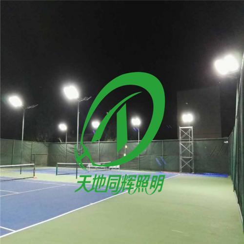 户外LED网球场灯