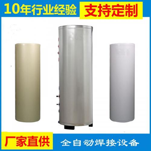 空气能保温缓冲换热水箱