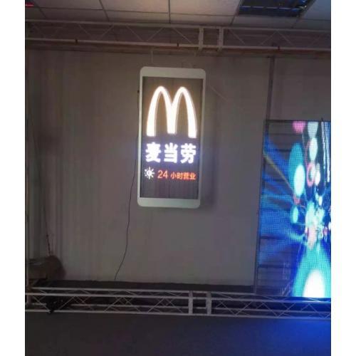LED窗帘屏