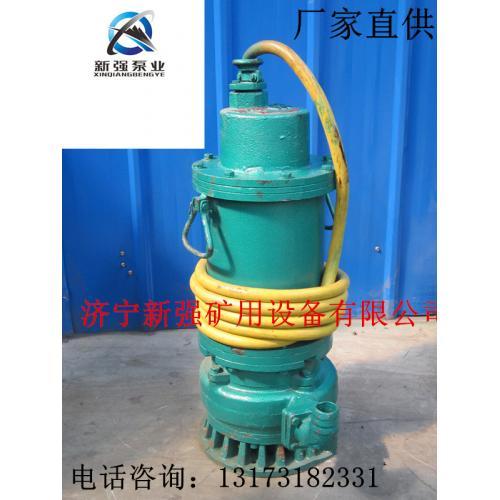 矿用隔爆型排污排沙潜水电泵