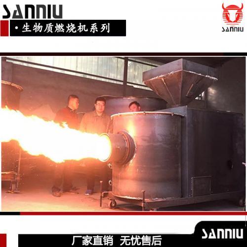 全自动生物质颗粒燃烧机