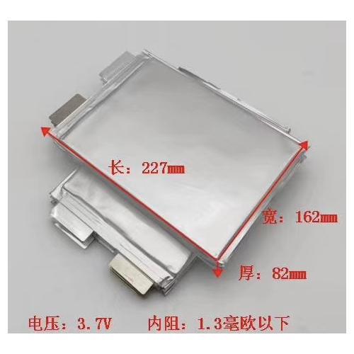 卡耐三元电芯