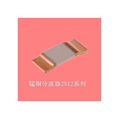 锰铜电阻3920/5930/1mR